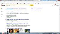Нажмите на изображение для увеличения Название: Verga-bor.jpg Просмотров: 0 Размер:103.3 Кб ID:8766