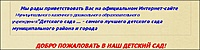 Нажмите на изображение для увеличения Название: ta_0.jpg Просмотров: 0 Размер:62.9 Кб ID:11525