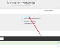 Нажмите на изображение для увеличения Название: Screenshot_1.png Просмотров: 0 Размер:46.7 Кб ID:12325
