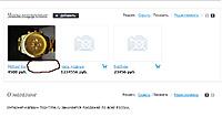 Нажмите на изображение для увеличения Название: ошибка.jpg Просмотров: 0 Размер:40.2 Кб ID:1499