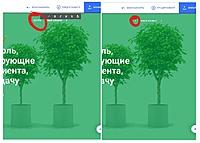 Нажмите на изображение для увеличения Название: скрин.jpg Просмотров: 0 Размер:108.4 Кб ID:19863