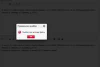 Нажмите на изображение для увеличения Название: Снимок экрана 2013-05-21 в 7.23.24.png Просмотров: 0 Размер:51.9 Кб ID:1253