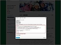 Нажмите на изображение для увеличения Название: добавление скрипта на сайт.jpg Просмотров: 0 Размер:104.4 Кб ID:1602