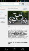 Нажмите на изображение для увеличения Название: Screenshot_2013-07-17-15-48-50.jpg Просмотров: 0 Размер:193.3 Кб ID:1669