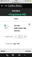 Нажмите на изображение для увеличения Название: WhatsApp Image 2019-05-04 at 12.02.13.jpg Просмотров: 0 Размер:66.7 Кб ID:20744