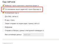 Нажмите на изображение для увеличения Название: Screenshot_80.png Просмотров: 0 Размер:17.8 Кб ID:12616