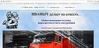 Нажмите на изображение для увеличения Название: сайт работает по основному домену.jpg Просмотров: 0 Размер:108.1 Кб ID:13155