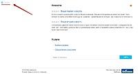 Нажмите на изображение для увеличения Название: Моя компания - Лучшие товары и услуги в Интернете.jpg Просмотров: 0 Размер:63.2 Кб ID:9181