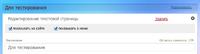 Нажмите на изображение для увеличения Название: Снимок экрана 2014-04-29 в 16.06.33.png Просмотров: 0 Размер:51.7 Кб ID:5208