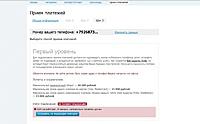 Нажмите на изображение для увеличения Название: 9e4B20DE.jpg Просмотров: 0 Размер:96.0 Кб ID:2491