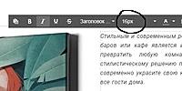 Нажмите на изображение для увеличения Название: 1.jpg Просмотров: 0 Размер:36.4 Кб ID:17059