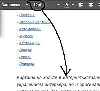 Нажмите на изображение для увеличения Название: 2.jpg Просмотров: 0 Размер:30.1 Кб ID:17062