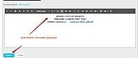 Нажмите на изображение для увеличения Название: сохранить описание.jpg Просмотров: 0 Размер:44.2 Кб ID:14213