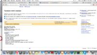 Нажмите на изображение для увеличения Название: Снимок экрана 2014-04-21 в 21.08.46.jpg Просмотров: 0 Размер:191.7 Кб ID:5095