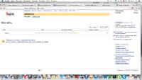 Нажмите на изображение для увеличения Название: Снимок экрана 2014-04-21 в 21.11.38.jpg Просмотров: 0 Размер:168.2 Кб ID:5097