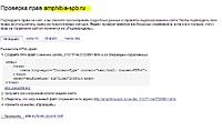Нажмите на изображение для увеличения Название: 123.JPG Просмотров: 0 Размер:61.4 Кб ID:6137