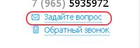 Нажмите на изображение для увеличения Название: 2.png Просмотров: 0 Размер:3.7 Кб ID:4357