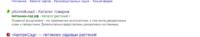Нажмите на изображение для увеличения Название: Screenshot_7.png Просмотров: 0 Размер:16.8 Кб ID:23525