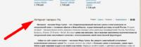 Нажмите на изображение для увеличения Название: Screenshot_28.png Просмотров: 0 Размер:128.4 Кб ID:13114
