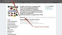 Нажмите на изображение для увеличения Название: нет каталога товаров.jpg Просмотров: 0 Размер:103.7 Кб ID:13091