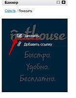 Нажмите на изображение для увеличения Название: курсор.jpg Просмотров: 0 Размер:34.9 Кб ID:11012