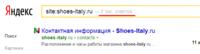 Нажмите на изображение для увеличения Название: Screenshot_61.png Просмотров: 0 Размер:14.6 Кб ID:10861