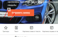 Нажмите на изображение для увеличения Название: Screenshot_64.jpg Просмотров: 0 Размер:87.2 Кб ID:11944