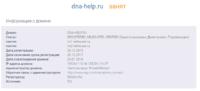 Нажмите на изображение для увеличения Название: Screenshot_59.png Просмотров: 0 Размер:39.8 Кб ID:14290