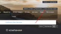 Нажмите на изображение для увеличения Название: Screenshot_14.jpg Просмотров: 0 Размер:114.4 Кб ID:9989