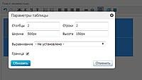 Нажмите на изображение для увеличения Название: 132.JPG Просмотров: 0 Размер:26.4 Кб ID:3838