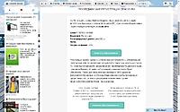 Нажмите на изображение для увеличения Название: Письмо окончание регистрации оплата.jpg Просмотров: 0 Размер:109.3 Кб ID:18172