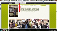 Нажмите на изображение для увеличения Название: Сайт.jpg Просмотров: 0 Размер:95.9 Кб ID:6690