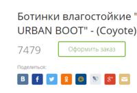 Нажмите на изображение для увеличения Название: screenshot-ci4.com.ua 2015-03-25 19-41-50.png Просмотров: 0 Размер:22.2 Кб ID:8568