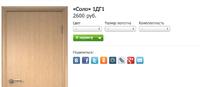 Нажмите на изображение для увеличения Название: Снимок экрана 2013-03-14 в 23.39.06.png Просмотров: 0 Размер:113.2 Кб ID:869