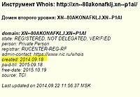 Нажмите на изображение для увеличения Название: Снимок.JPG Просмотров: 0 Размер:32.9 Кб ID:6820