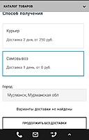 Нажмите на изображение для увеличения Название: IMG_20190802_100714.jpg Просмотров: 0 Размер:73.8 Кб ID:21298