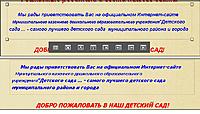 Нажмите на изображение для увеличения Название: ta.jpg Просмотров: 0 Размер:110.5 Кб ID:11523