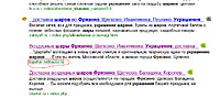 Нажмите на изображение для увеличения Название: vopros.jpg Просмотров: 0 Размер:108.1 Кб ID:4117
