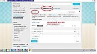 Нажмите на изображение для увеличения Название: Ошибка на сайте.jpg Просмотров: 0 Размер:98.7 Кб ID:5948