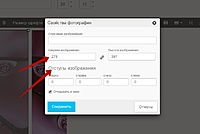 Нажмите на изображение для увеличения Название: свойства изображения 1.jpg Просмотров: 0 Размер:87.2 Кб ID:10763