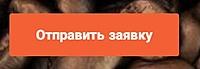 Нажмите на изображение для увеличения Название: Снимок_экрана_012117_040750_PM.jpg Просмотров: 0 Размер:13.7 Кб ID:13779