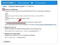 Нажмите на изображение для увеличения Название: файл этот скачиваете.jpg Просмотров: 0 Размер:85.7 Кб ID:12726