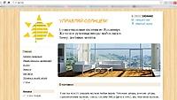 Нажмите на изображение для увеличения Название: сайт работает.jpg Просмотров: 0 Размер:103.1 Кб ID:10061