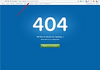 Нажмите на изображение для увеличения Название: 404.jpg Просмотров: 0 Размер:65.3 Кб ID:16526