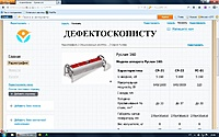 Нажмите на изображение для увеличения Название: Скрин при редактировании.jpg Просмотров: 0 Размер:110.1 Кб ID:5157