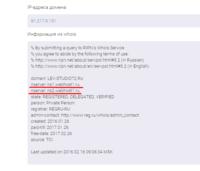 Нажмите на изображение для увеличения Название: Screenshot_67.png Просмотров: 0 Размер:33.1 Кб ID:11075