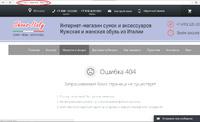 Нажмите на изображение для увеличения Название: Сайт ошибка 404.jpg Просмотров: 0 Размер:126.1 Кб ID:16467