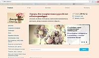 Нажмите на изображение для увеличения Название: сайт открывается и рботает по основному домену.jpg Просмотров: 0 Размер:106.5 Кб ID:11690