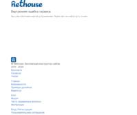 Нажмите на изображение для увеличения Название: 21-08-2020 nethouse.png Просмотров: 0 Размер:103.3 Кб ID:23807