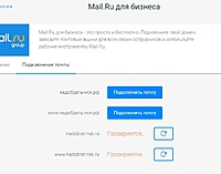 Нажмите на изображение для увеличения Название: почта.jpg Просмотров: 0 Размер:55.9 Кб ID:18046